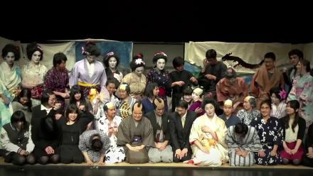 ANU Za Kabuki troupe 2013.