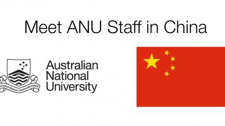 ANU in China