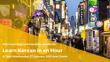 Promotional poster for Learn Korean in an Hour