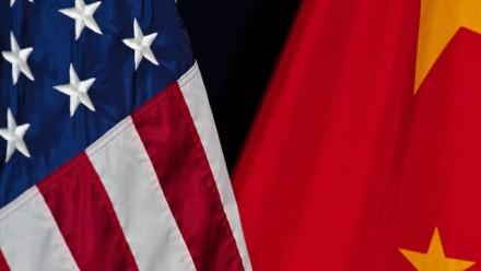 ChinaUsflag