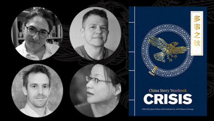 China Story Yearbook: Crisis book cover with panel discussion members: Ari Heinrich, Esther Sunkyung Klein, Jorrit Gosens, Trang X. Ta