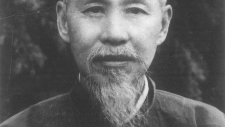 Xiong Shili and Cultural Nationalism in Modern China