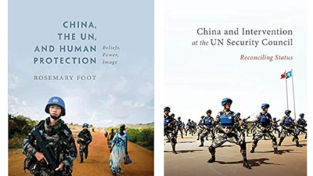 Book Cover: China, the UN, and Human Protection: Beliefs, Power, Image and  China and Intervention at the UN Security Council: Reconciling Status