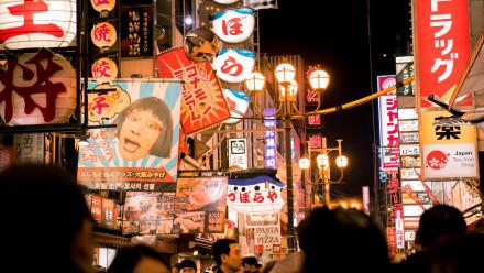 Japan Update 2021