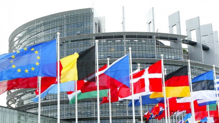 European Parliament website