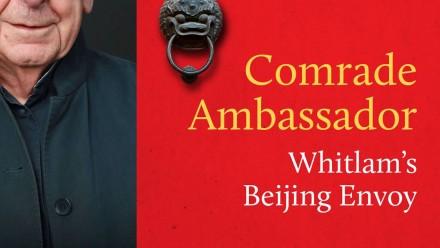 Comrade Ambassador Cover