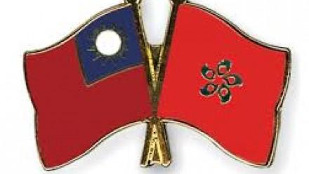 flags of Hong Kong and Taiwan