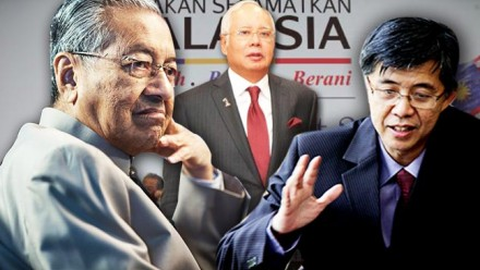 Tun Mahathir, Prime Minister Najib Razak and Tian Chua