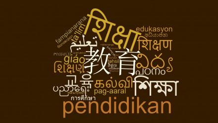 Innovative Language Education Symposium logo