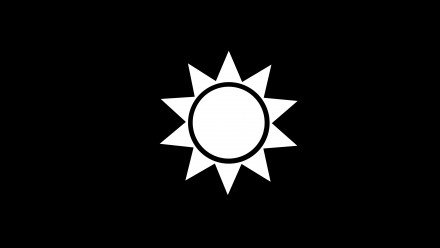 a icon image of the sun