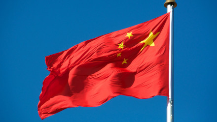 A new public database tracking Chinese investment in Australia shows $40.4 billion worth of investment.