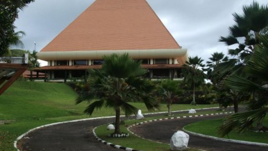 Photo of Fiji's parliament