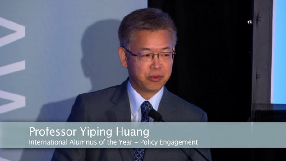 International Alumnus of the Year - Policy Engagement - Professor Yiping Huang