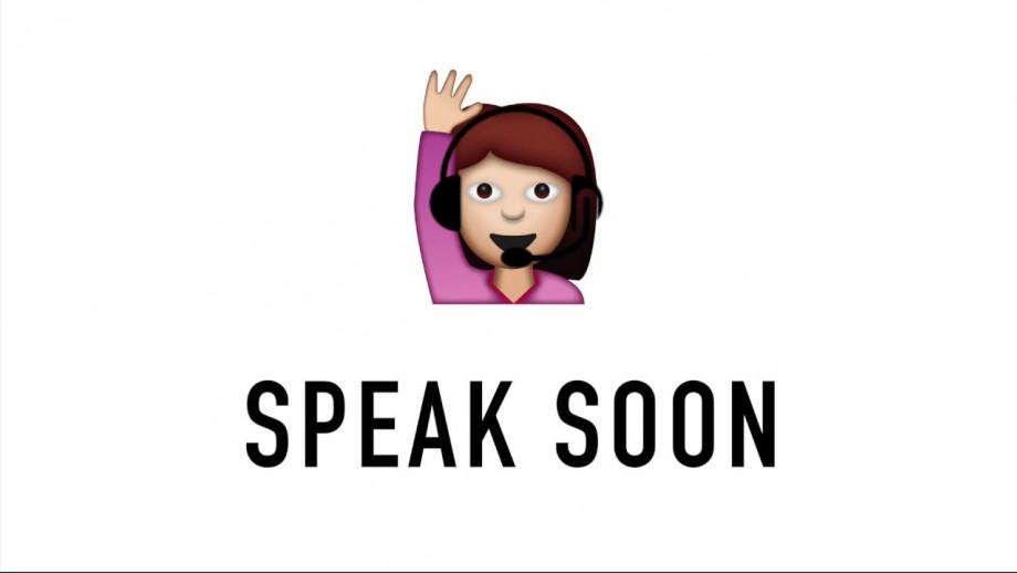 ANU 2018 Phone Appeal Calling Starting Soon