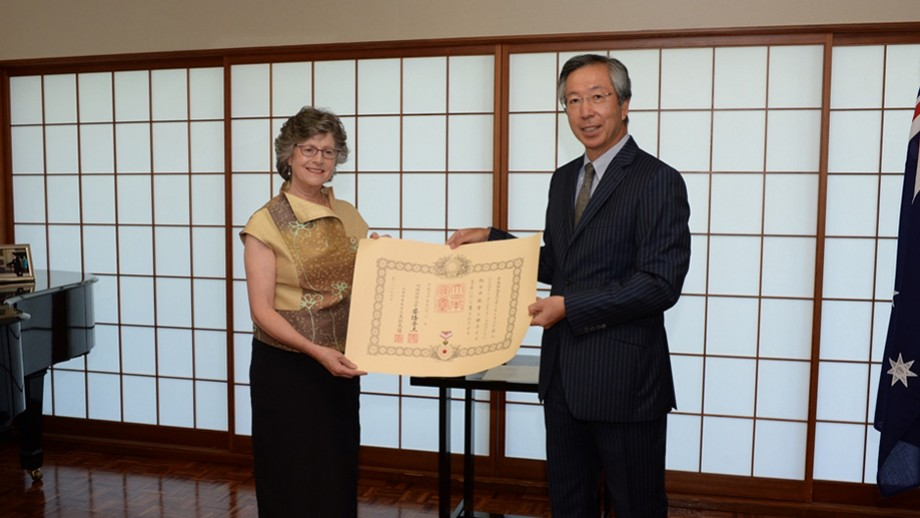 Pro Vice-Chancellor (Research and Research Training) Professor Jenny Corbett receiving her Japan Award. Image supplied.