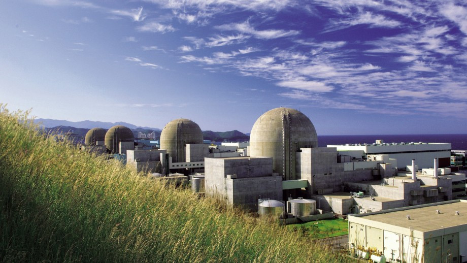 Korea Ulchin Nuclear Power Plant