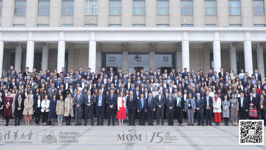 Group photo of ANU and Tsinghua University Master of Management Program participants