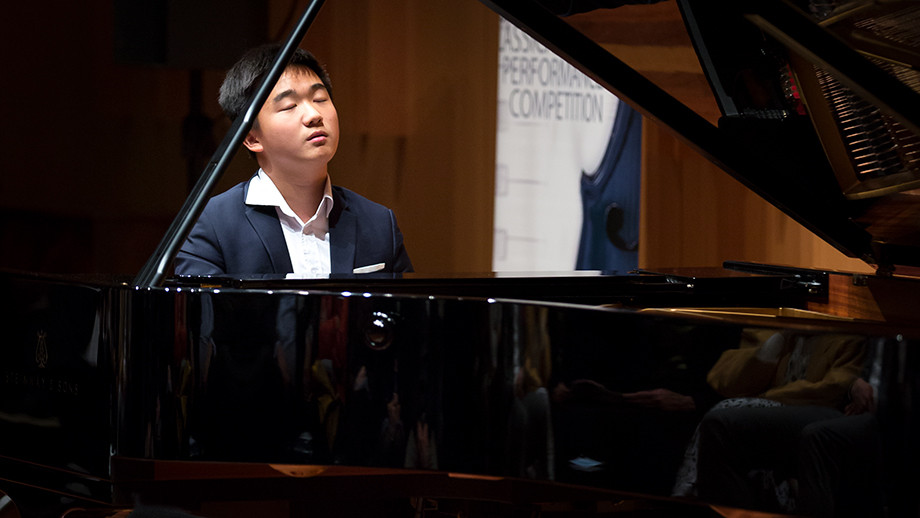 Chenxiao Chen 2019 Winner of Whitworth Roach Classical Music Competition
