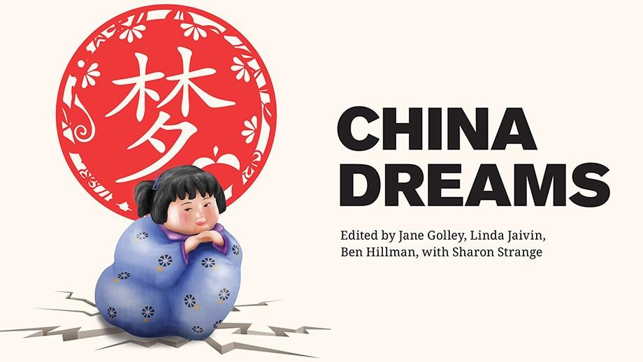 China Dreams Logo