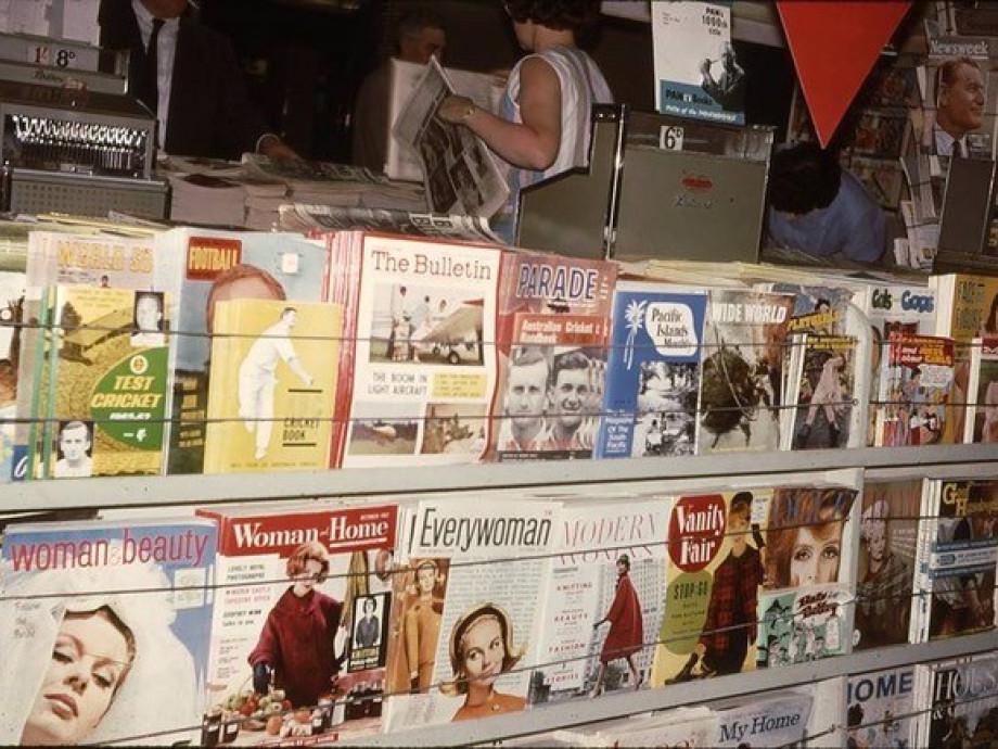 1960s magazine stand