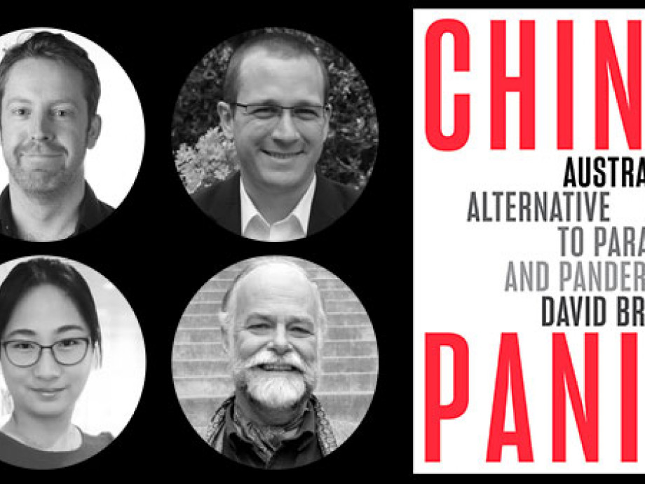 China Panic book cover with panel discussion members: David Brophy, Iain Henry, Yun Jiang, Richard Rigby